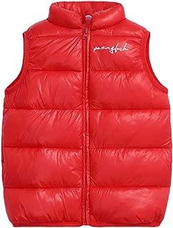LSERVER Kids Animal Bodywarm Down Gilet Boy Girl Puffer Down Vest Toddler Lightweight Waistcoat Autumn Winter Jacket