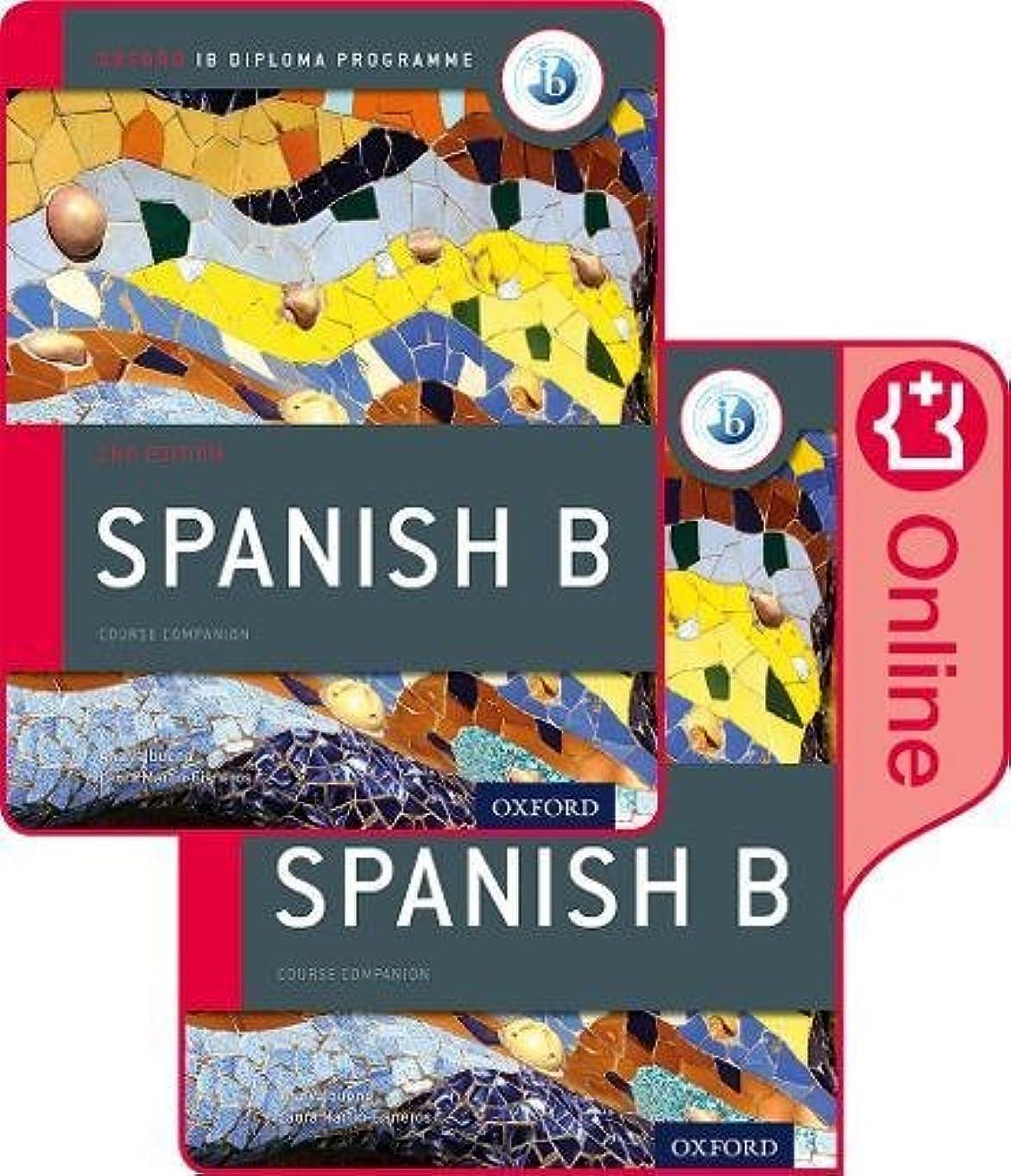 味付けかける計算IB Spanish B Course Book Pack: Oxford IB Diploma Programme (Print Course Book & Enhanced Online Course Book)