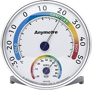 Uhermomètre Analogique/Thermometre Analogique/Thermometre Geant Exterieur/hydrometre intérieur,Aucune batterie nécessaire(...