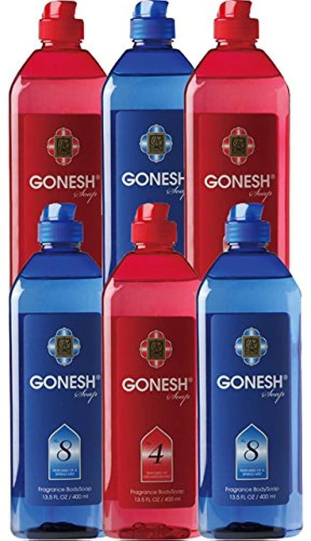 スポーツをする鷲捧げるGONESH Body Soap 400ml NO.4 + NO.8 X 各3本セット