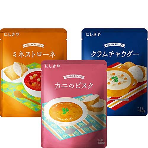 にしきや 世界のあったかスープセット(クラムチャウダー・カニのビスク・ミネストローネ) 各180g