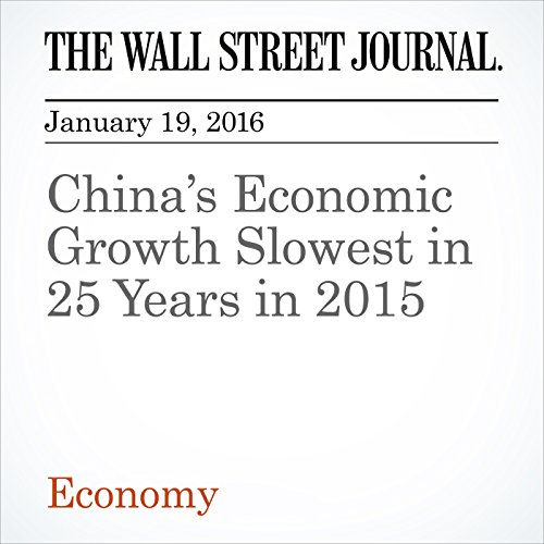 China's Economic Growth Slowest in 25 Years in 2015 cover art