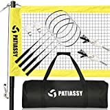 Patiassy Portable Badminton Set with 4 Carbon Fiber Rackets and Winch System Professional Badminton Net with 2 Goose Feather Shuttlecocks for Outdoor Backyard Beach