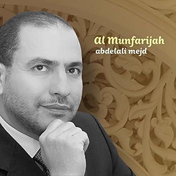 Al Munfarijah