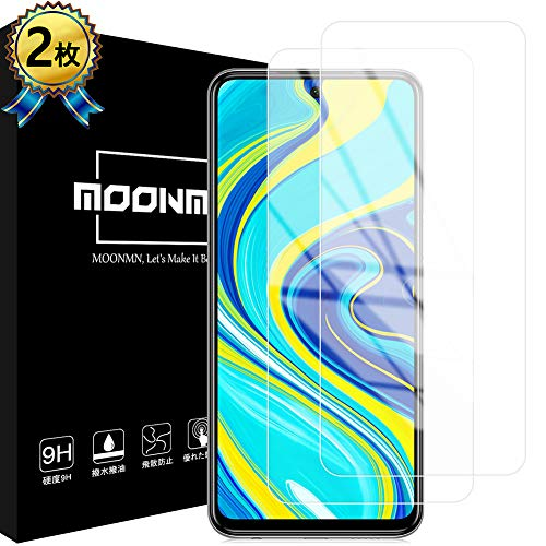 MOONMN【最新改良・2枚入り】Xiaomi Redmi Note 9S フィルム 日本製素材旭硝子製 極高硬度9H 高鮮明 Xiaomi Redmi Note 9S / Redmi Note 9 Pro 強化ガラスフィルム