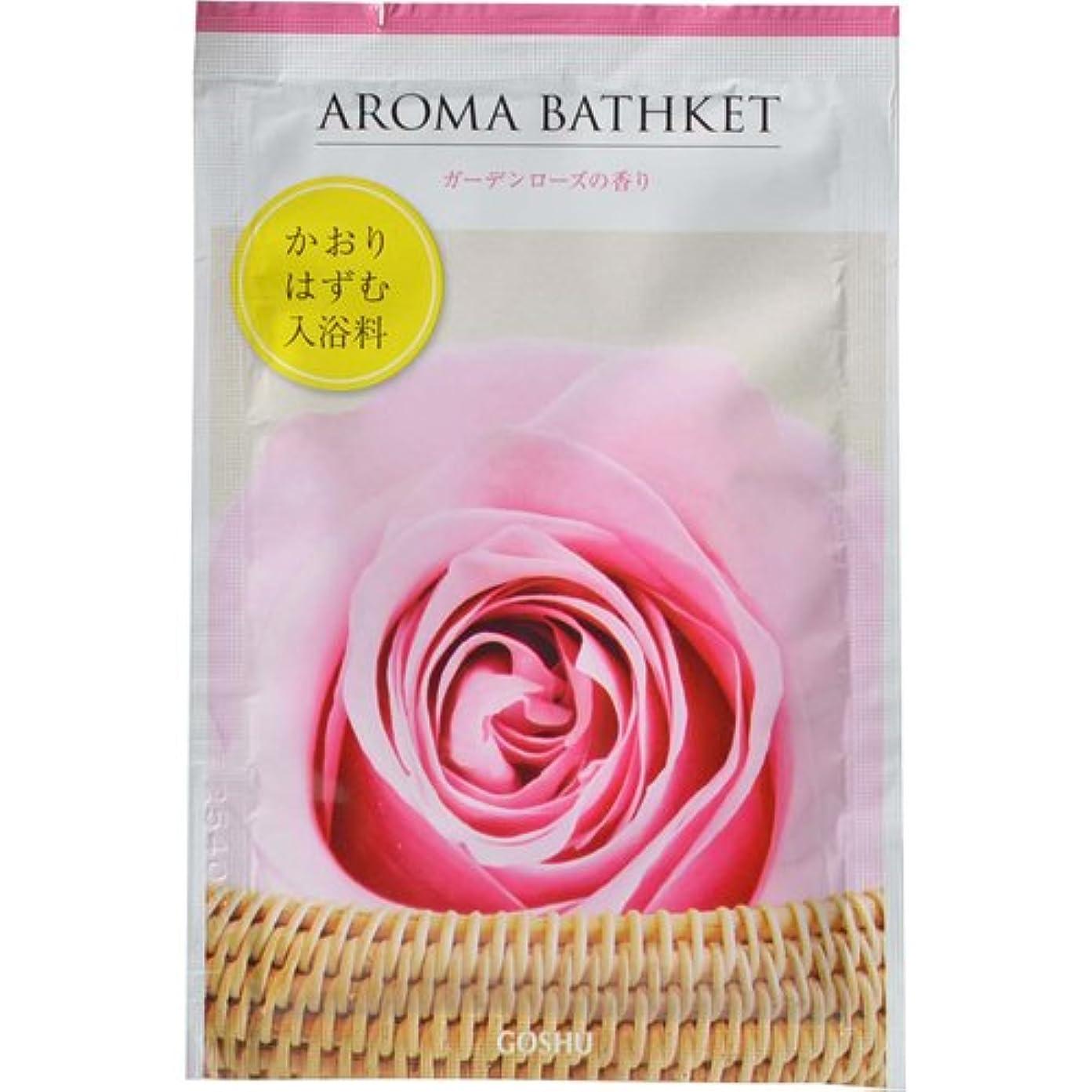不正確アンデス山脈契約したアロマバスケット ガーデンローズの香り 25g