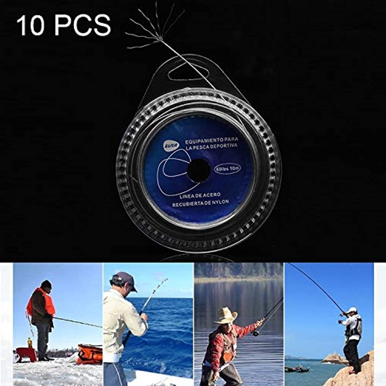 VAXT 10 PCS 20 LBS 7 Strands Steel Braiding Fishing Line Sea Fishing Wire