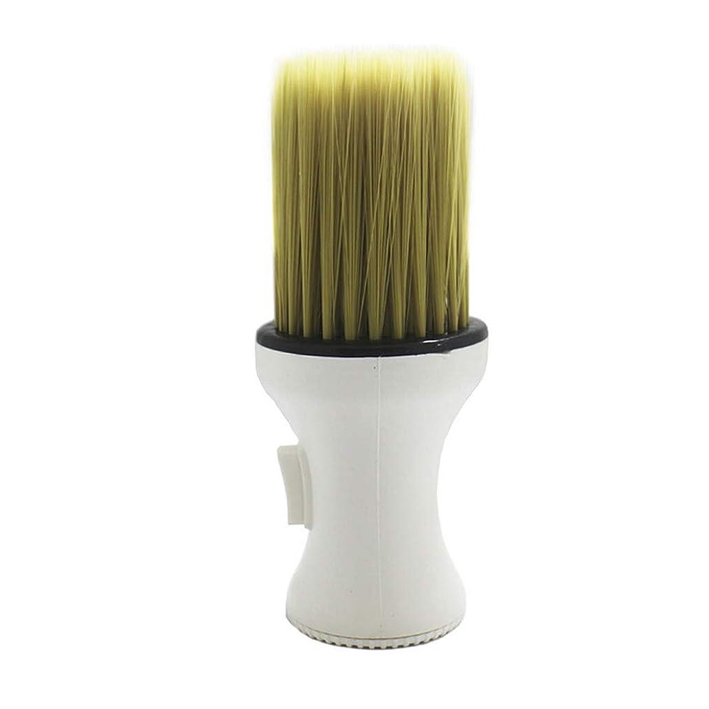 小間反対した単位1st market プレミアム品質ネックダスターブラシホワイトソフトブラシ理髪師理髪ヘアサロンサロンスタイリストクリーニングブラシ