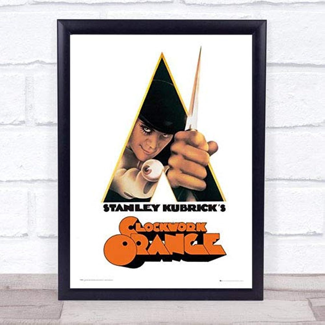 市町村四面体がっかりするぶら下げ絵画-時計じかけのオレンジ映画のテーマポスター - サイズ:33x43cm(額縁を送る)