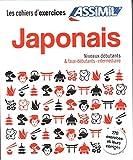Coffret Cahiers Japonais Débutants & Faux-débutants Intermédiaire