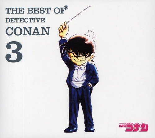The Best of Detective Conan 3