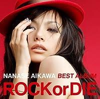 NANASE AIKAWA BEST ALBUM(CD only) by NANASE AIKAWA (2010-02-16)