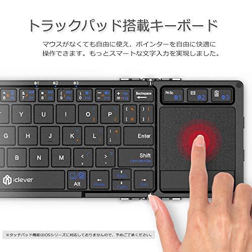 51BmoJtFm2L-折り畳み式フルキーボードの「iClever  IC-BK05」を購入したのでレビュー!小さくなるのはやっぱ便利です。