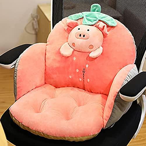 Cojín de una sola pieza para silla de espalda, cojín de lectura de animales, cojín antideslizante para asiento de cintura, cojín de asiento de sofá perezoso engrosado asiento silla de ruedas