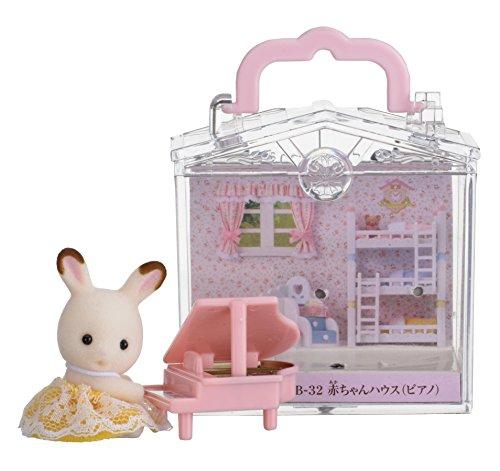 シルバニアファミリー 赤ちゃんハウス ピアノ B-32