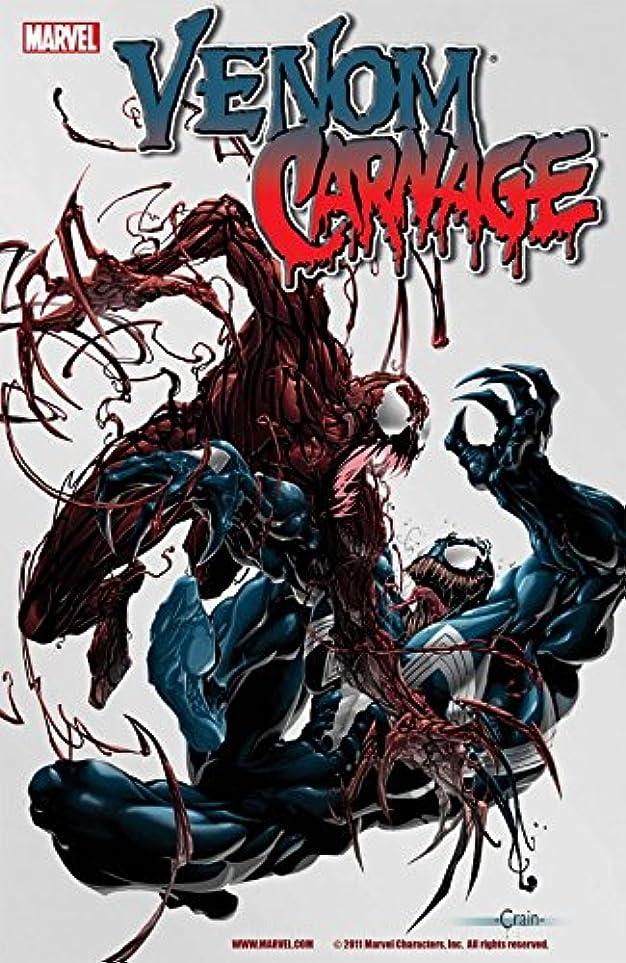 方言自慢長いですVenom vs. Carnage (English Edition)