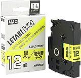 ビーポップミニ テープカセット 12mm幅 蛍光黄色に黒文字 LM-L512BYF