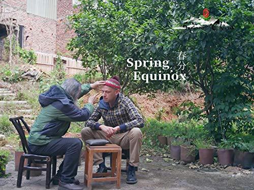 The Fourth Solar Term - Spring Equinox