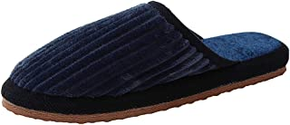 Couple Home Slippers Non-Slip Floor Home Slippers Cotton Soft Platform Striped Flock Simple Slippers