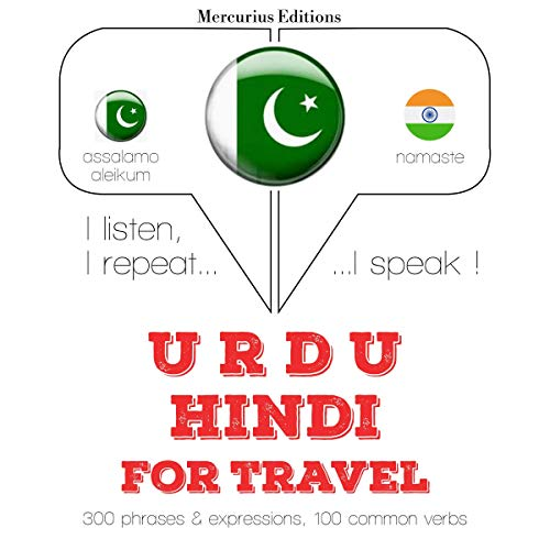 Urdu – Hindi. For travel cover art