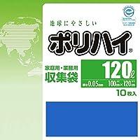【ケース販売】 ポリハイ ごみ袋 120L 0.05 青 (LP-12BL) 10枚入×15冊