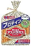 ギンビス アスパラガスプロテイン 135g ×12袋