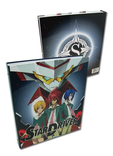 Star Driver Group Binder