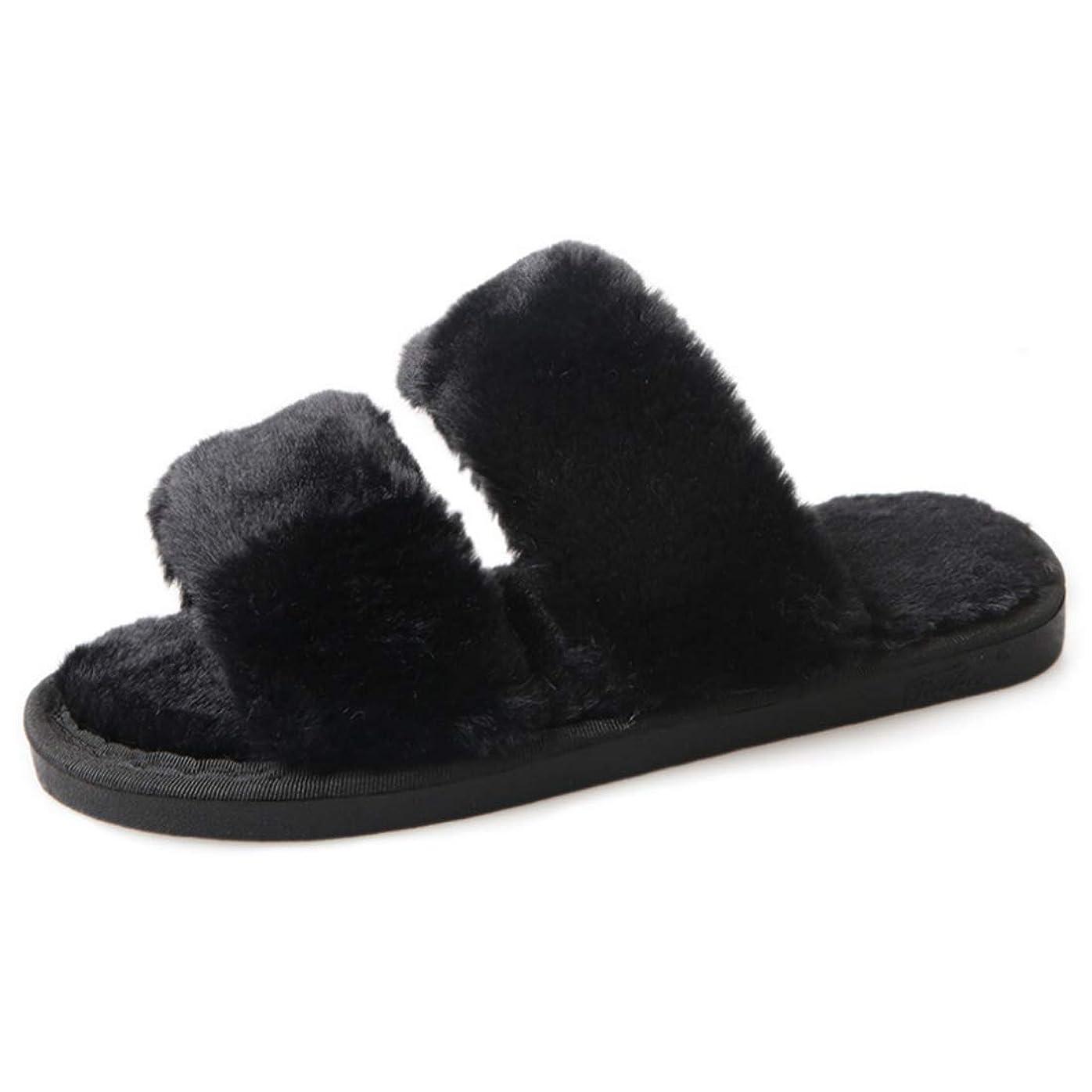 の量未亡人基礎Huicai 女性の室内スリッパシューズ厚い秋の冬の家庭の女性の女の子暖かいスリップオンオープンつま先の家の靴