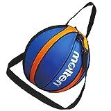 molten(モルテン) バスケットボールケース NB10BO