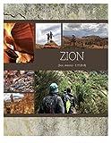 Zion 2018 (English Edition)
