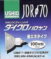 USHIO ダイクロハロゲン 100W形 口金E11 前面ガラス付 広角35° JDR110V-65WLW/K7-H