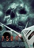 7500 [DVD]