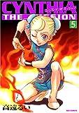 CYNTHIA THE MISSION (5) (REX COMICS)