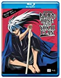 Nura: Rise of the Yokai Clan Set 1 (BD) [Blu-ray]