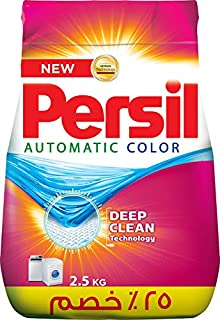Persil Automatic Color with millions of stain removers, 2.5Kg