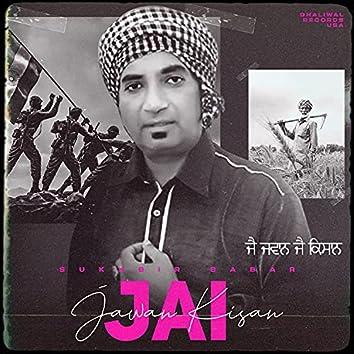 Jai Jawan Jai Kisan (with Sukhbir Sabar)