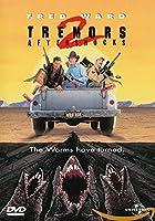 Tremors 2: Aftershocks [DVD]