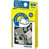 コクヨ クリップ クルップ 回転式クリップ 中 21個入り クリ-94-3
