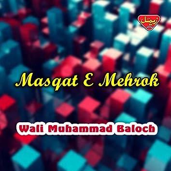 Masqat-e-Mehrok