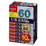 Maxell Audio Tape, Normal/Type 1, 60 Minuten Aufnahmezeit, 10 Stück Ur - 60l, 10P (N)