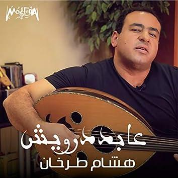 Abed Darwesh