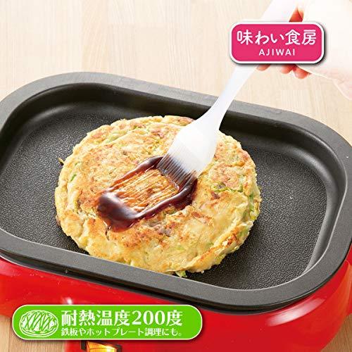 下村工業味わい食房『シリコーン料理ハケ(ASH-683)』