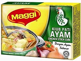 MAGGI Chicken Stock Cube COOKING RCIPE Seasonings 2 X 10G