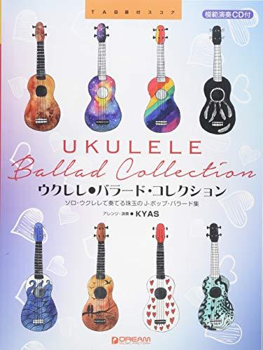 ウクレレ/バラード・コレクション ~ソロ・ウクレレで奏でる珠玉のJポップ・バラード集