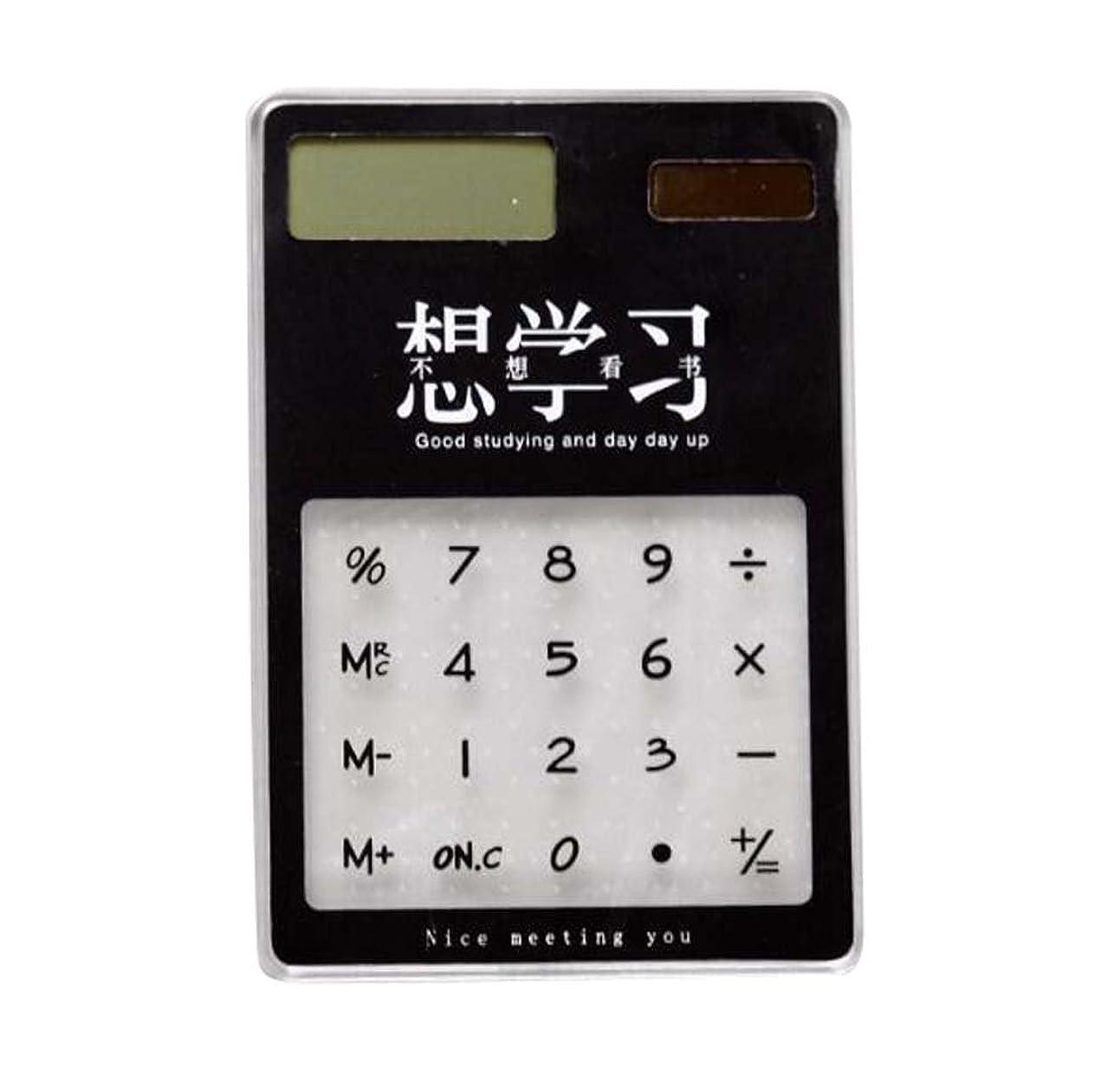 血まみれのパプアニューギニア進行中透明な小さな電卓ポータブルビジネス太陽エネルギー計算器 - E3