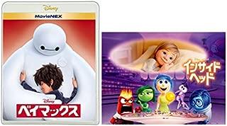 【メーカー特典あり】ベイマックス MovieNEX [ブルーレイ+DVD+デジタルコピー(クラウド対応)+MovieNEXワールド] (『インサイド・ヘッド』オリジナル ビック・レジャーシート付) [Blu-ray]