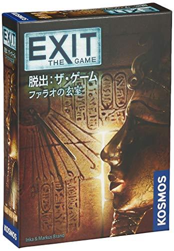 コザイク EXIT 脱出: ザ・ゲーム ファラオの玄室 (1-6人用 45-90分 12才以上向け) ボードゲーム