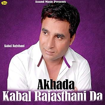 Akhada Kabal Rajasthani Da