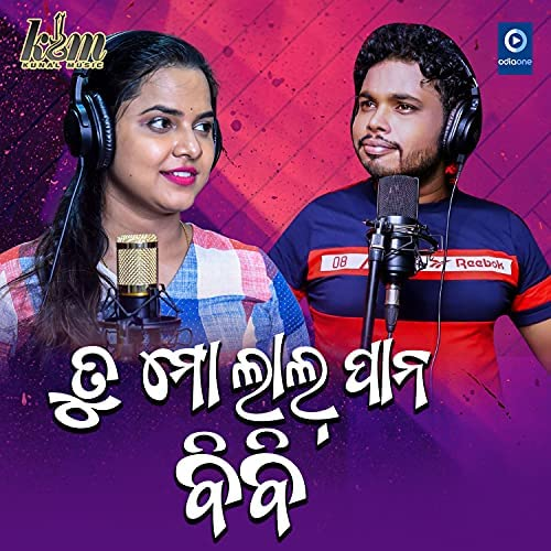 Aseema Panda & Kishore Kumar