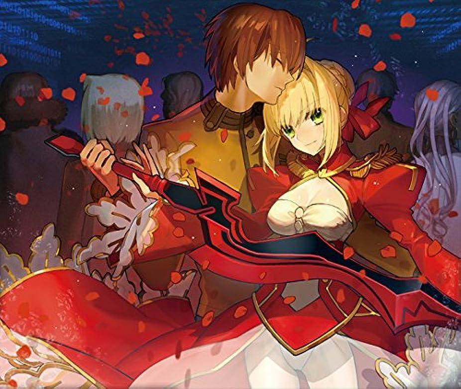 ロマンスフラグラント仕方sound drama Fate EXTRA 第四章 熾天は天降りて